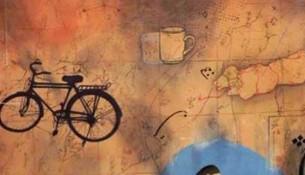 Narration and Imagination by Nizakat Ali Depkar